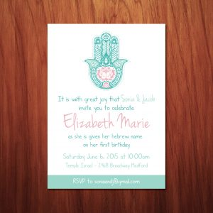 Hebrew Baby Naming Invitation